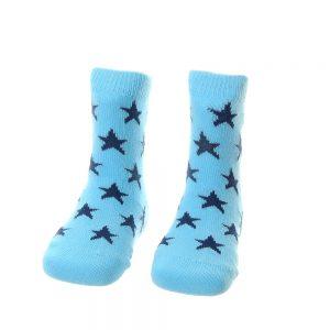 Dino & Stars Sock Set